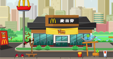 Angry Birds McDonalds Edition