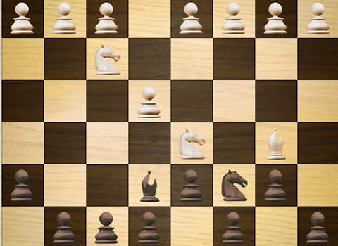 schach-onlinespiel